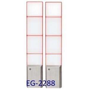 Cổng từ an ninh EG-2288